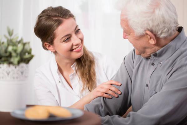пансионат для престарелых людей